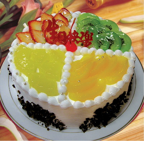 曲松县水果蛋糕:幸福果园